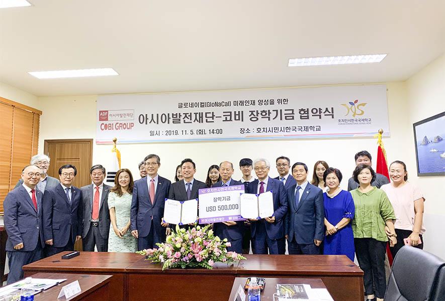 Tài trợ 100.000 USD cho Quỹ ADF - COBI Hàn Quốc